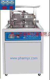 KQ-S4200VSYJ硬式內鏡數控超聲消毒器