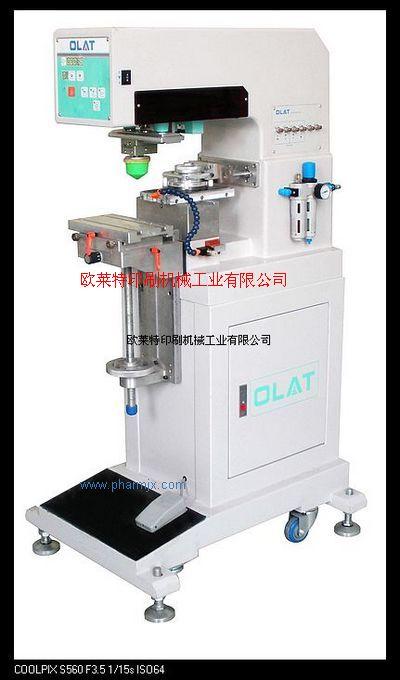 太原油墨移印機、移印機、打碼機、電動移印機