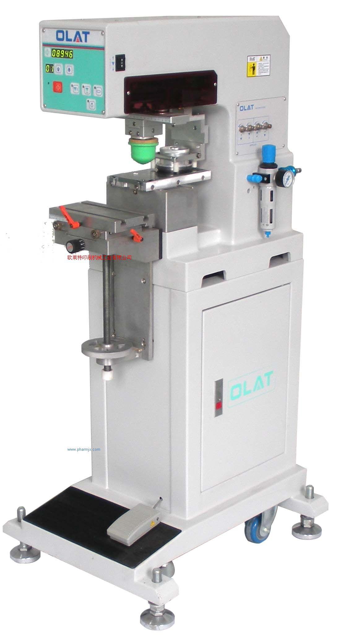 邢台手动油盅移印机