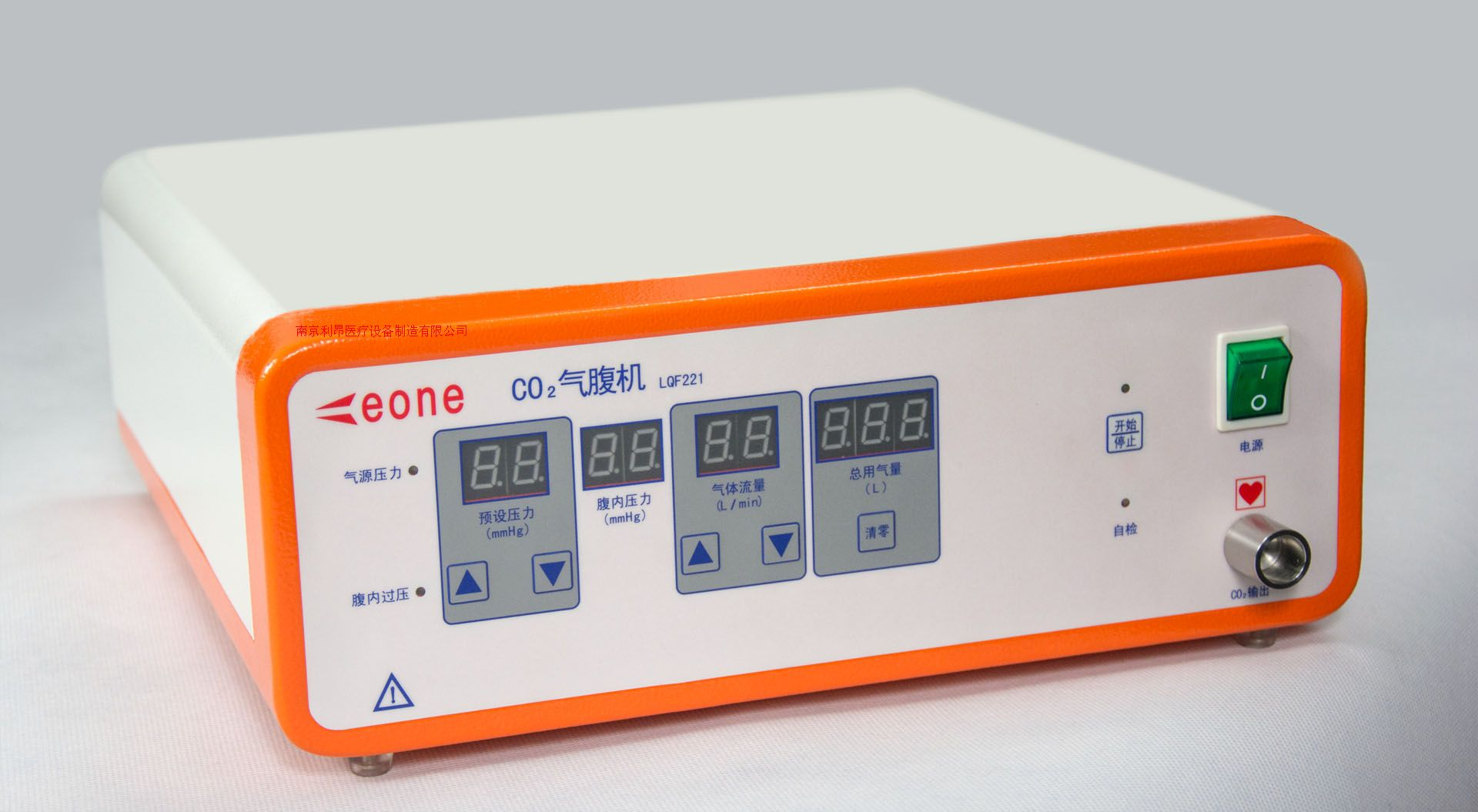 南京利昂气腹机LQF220