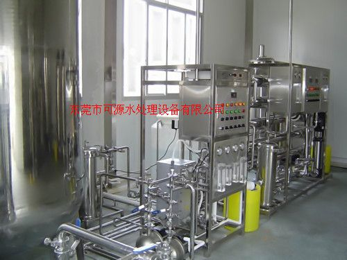 透析注射用水設備