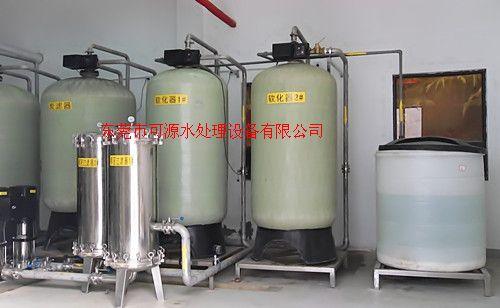 廣東全自動軟化水處理設備