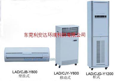 柜式空气净化器