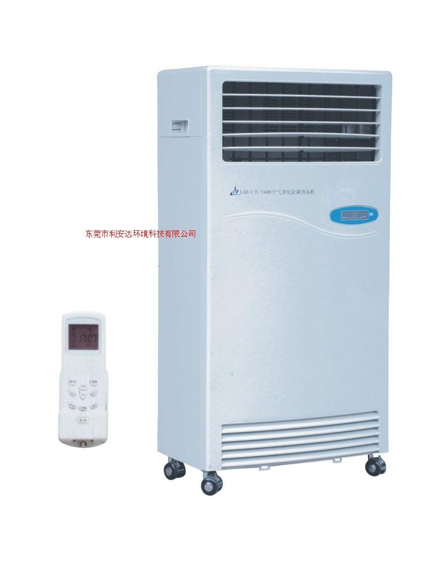 可移動空氣凈化消毒機