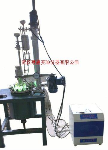 高压光化学反应设备