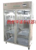 SL-3全不锈钢层析实验冷柜(层析、冷藏两用)