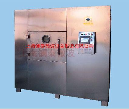 中药烘干机,微波干燥设备,中药浸膏低温烘干机
