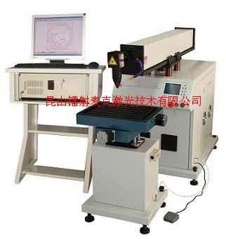 MK-DK400  激光切割打孔机