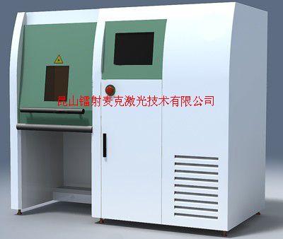 MK-DK300 陶瓷激光打孔机