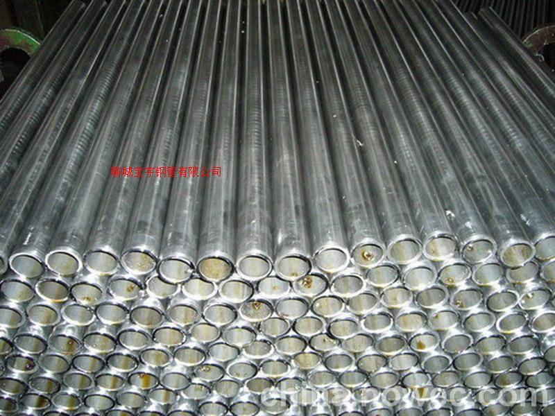 15MnV钢管 15MnV低合金无缝钢管 山东厂家现货销售