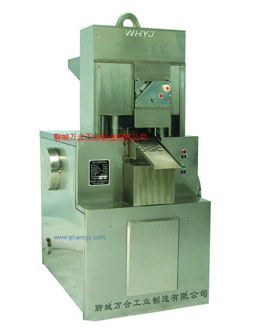 DDY-2型單沖壓片機