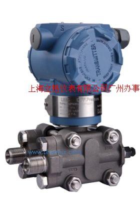 DMP3051工业差压变送器