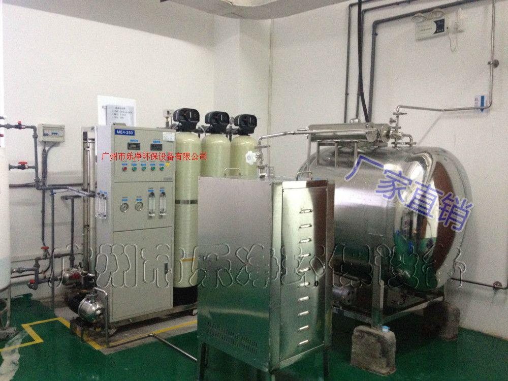 电厂锅炉水处理 软水机 工业软化水设备