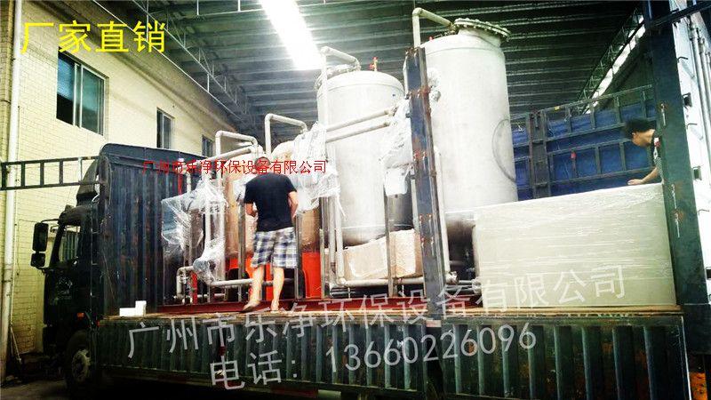 軟化設備 離子交換設備 全自動鍋爐水軟化設備 廣東軟化設備廠家