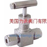 進口卡套式針型閥-廣州卡套式針型閥-美國力沃(LEO)針型閥