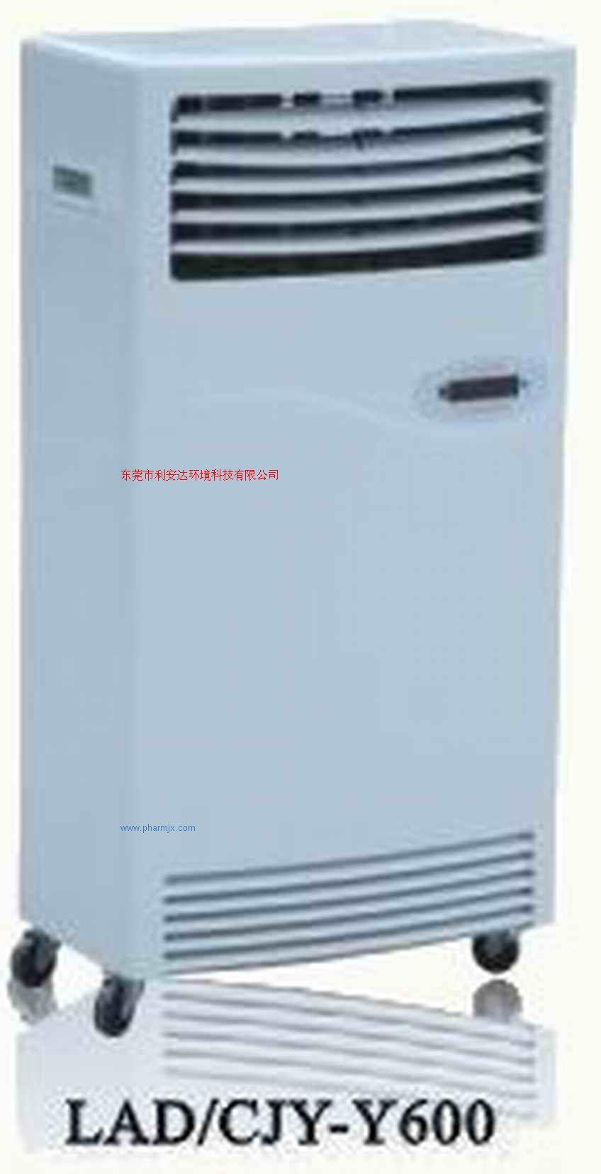 供應移動式空氣凈化消毒機