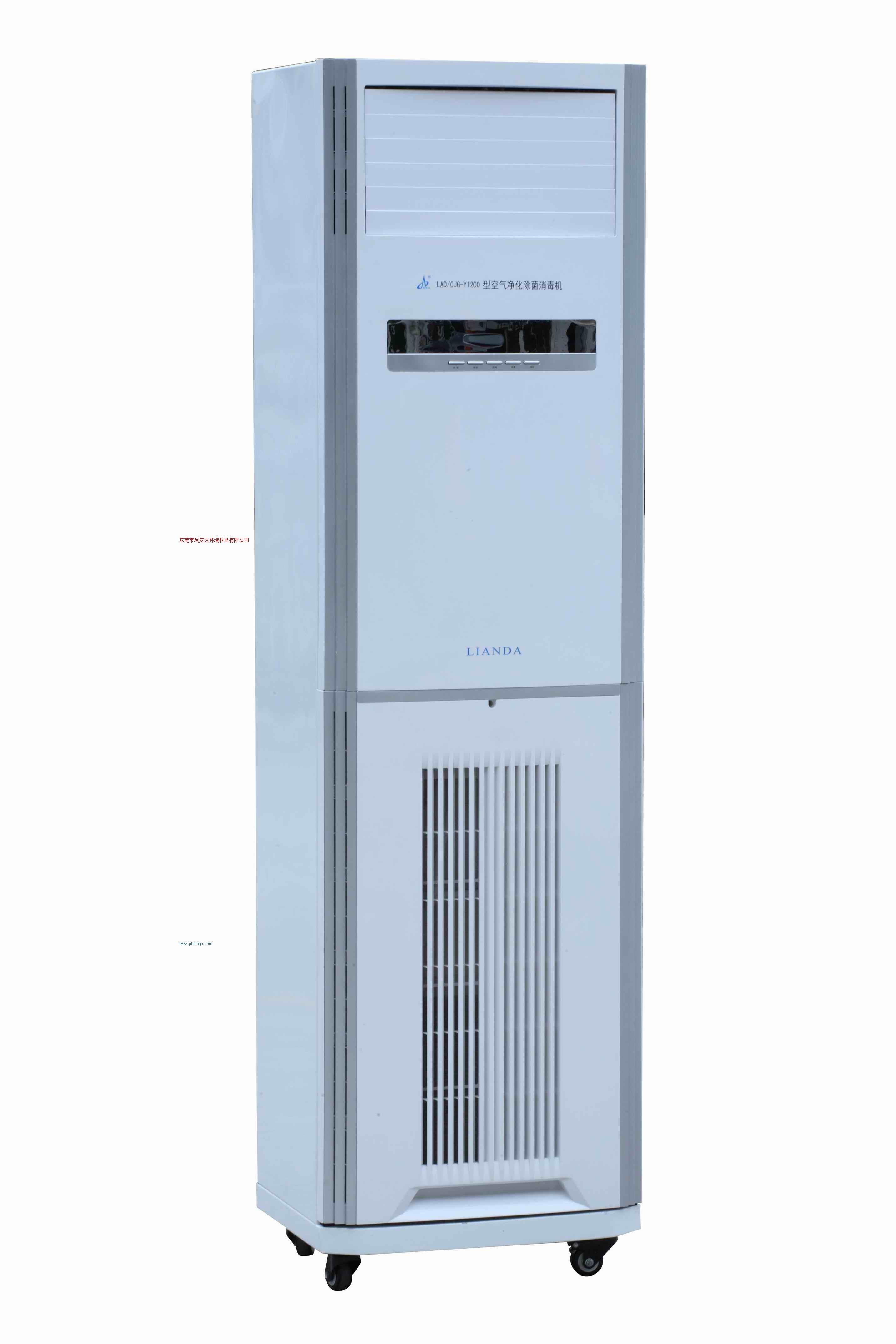 供應柜式空氣凈化消毒機