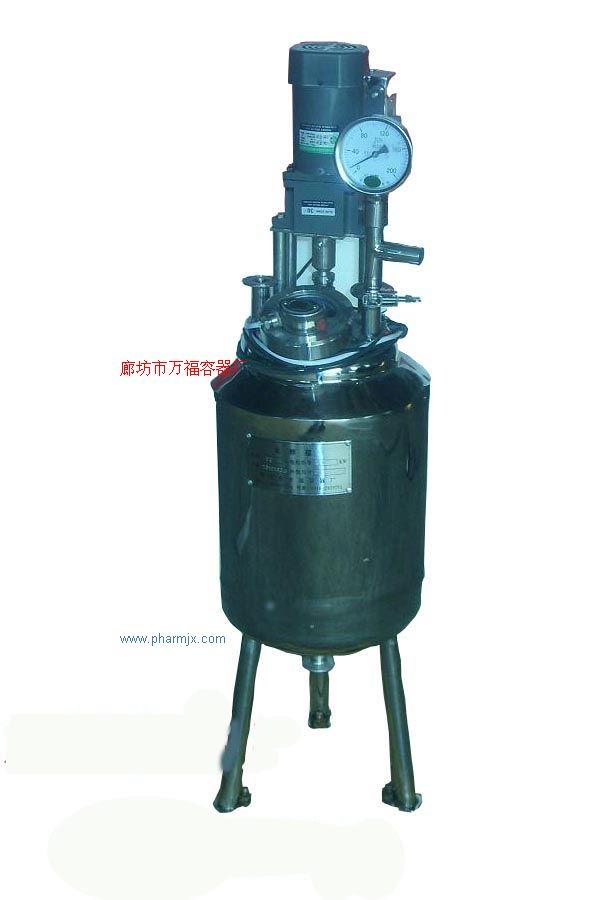 实验室专用反应釜