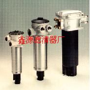 (鑫源)黎明液壓油過濾器