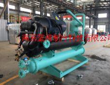 水冷螺桿式工業冷水機組