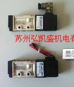 特價供應  GEEWAY奇韋電磁閥220-4E1-L  220-4E1-P