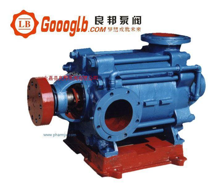 D型臥式分段式多級離心泵