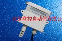 一體化溫濕度傳感器,溫濕度變送器,顯示溫濕度傳感器