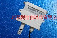 一體化溫濕度傳感器,溫濕度變送器
