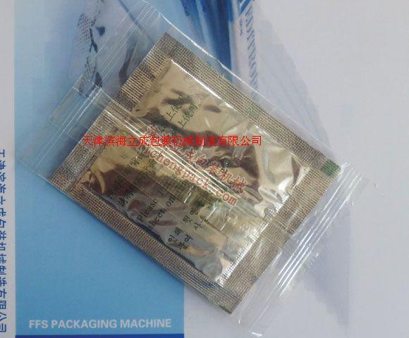 厂家供应内外袋包装机,中药内外袋包装机