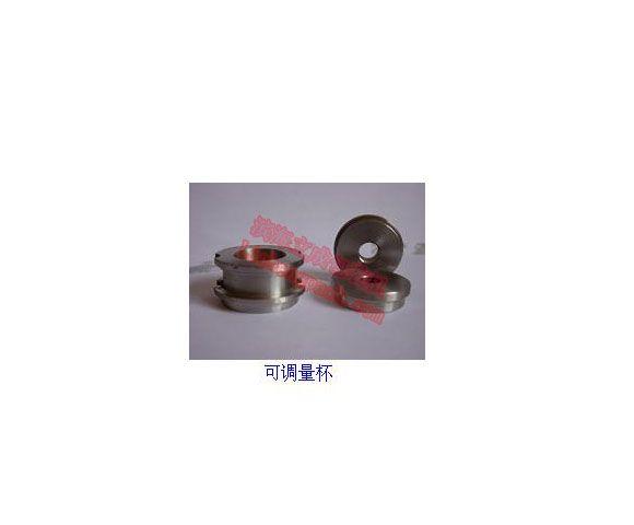 k40顆粒包裝機配件,干燥劑包裝機配件,包裝機可調量杯