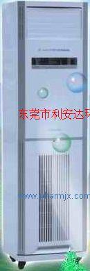 柜式動態兩用空氣凈化消毒機