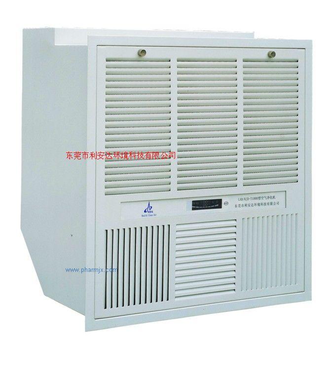 吸頂式空氣凈化消毒機