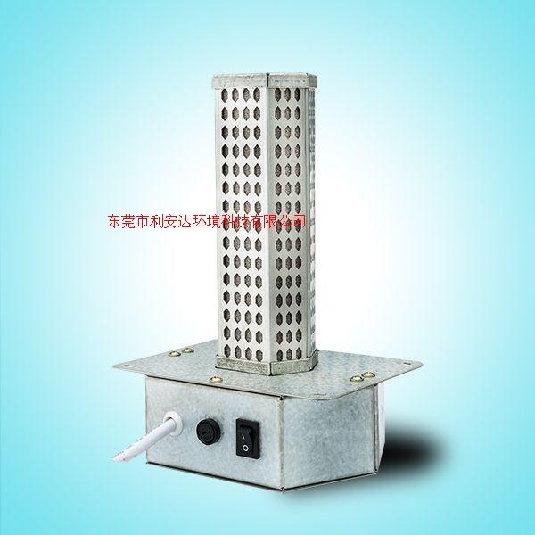 空調空氣凈化消毒器、光氫離子空氣消毒器、紫外線殺菌裝置