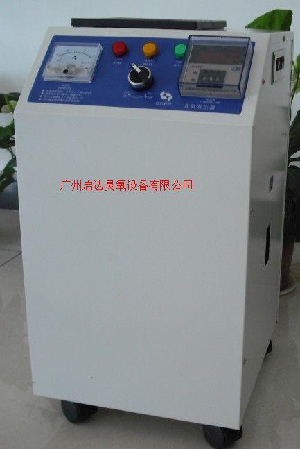 食用菌臭氧灭菌器,接种室臭氧杀菌机,启达臭氧设备公司