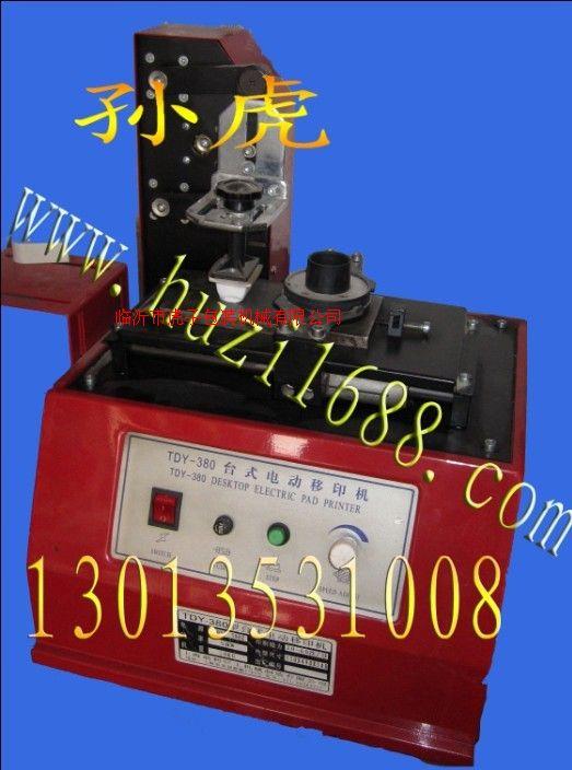 滄州長方板電動油墨日期打碼機