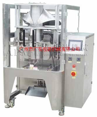 GH320B大剂量兽药粉包装机