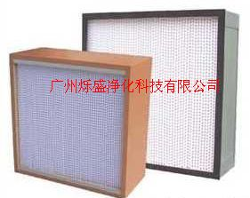 供制藥車間有隔板高效過濾器