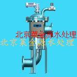 井水除铁锰过滤器