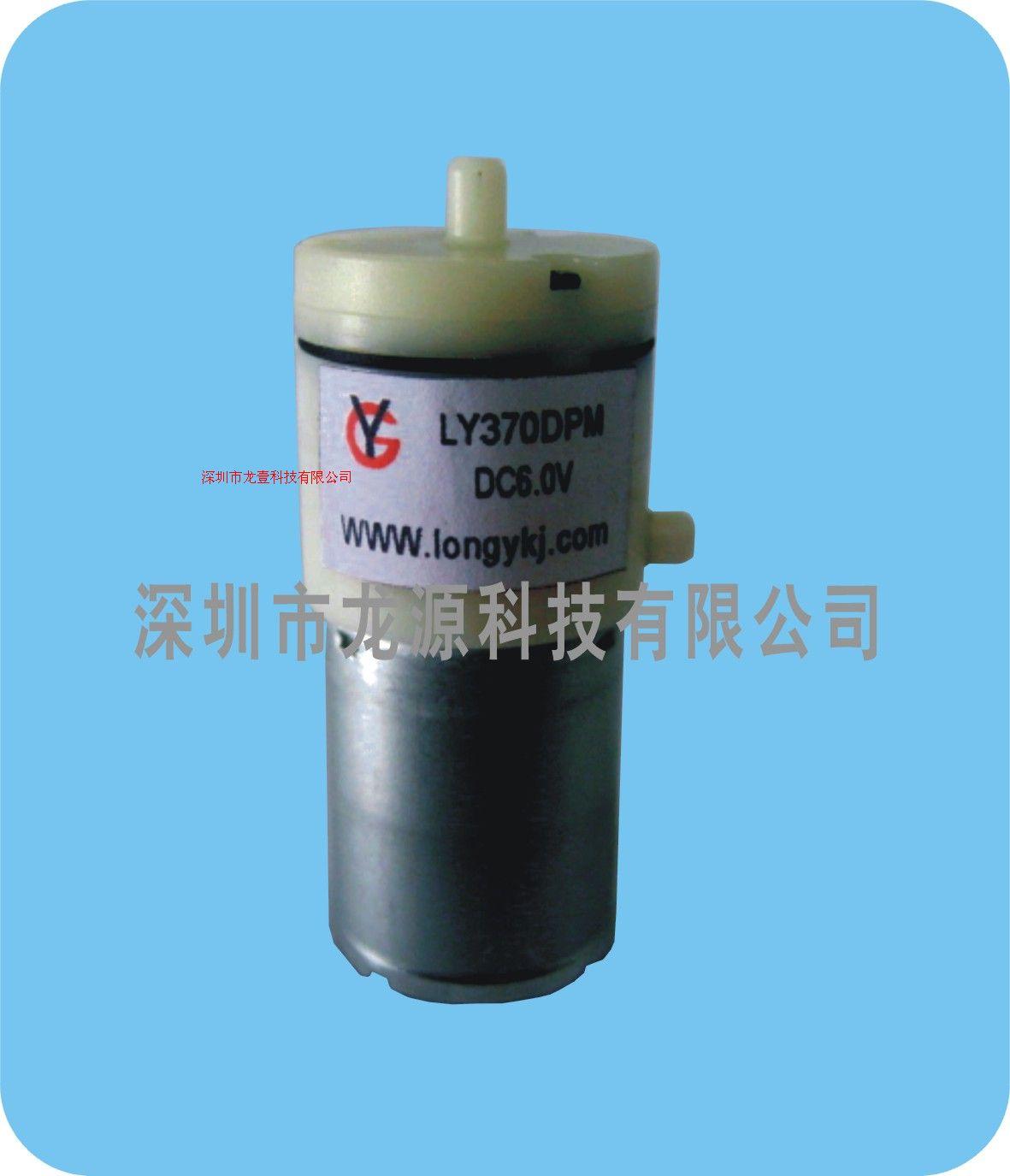 微型抽气泵LY370DPM