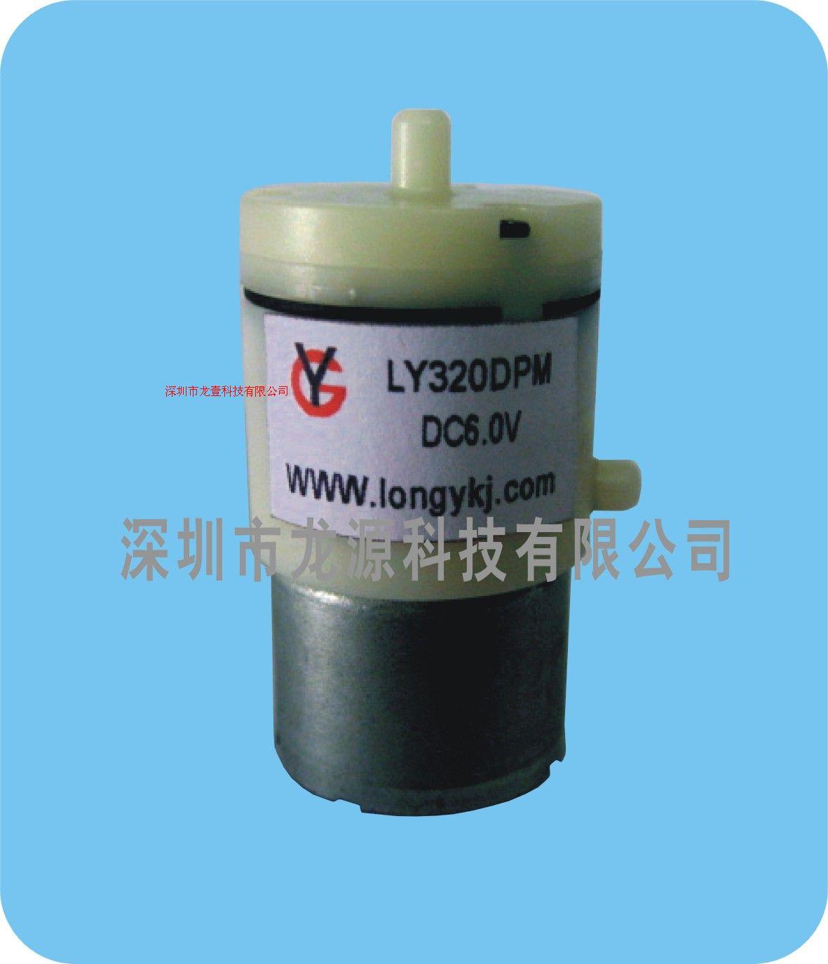 微型抽气泵LY320DPM