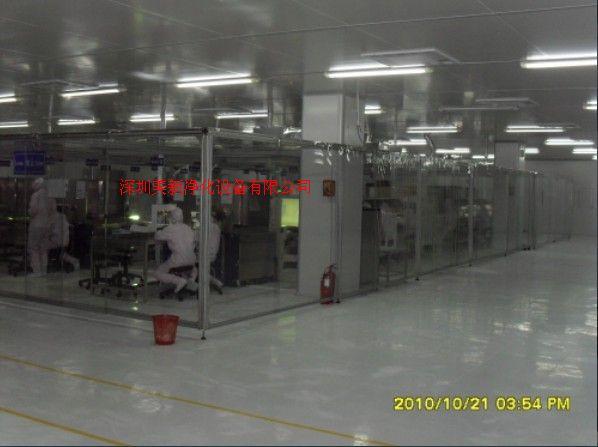 廣西欽州顆粒制藥生產防塵設備潔凈棚