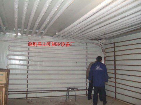食品速凍庫|肉類冷凍庫|水產冷藏庫|食品保鮮冷庫