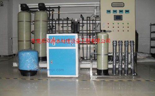 小型医药纯化水设备,大型医药纯化水设备,医药纯化水机—*乐双源