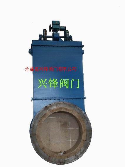 電動高溫調節閘閥