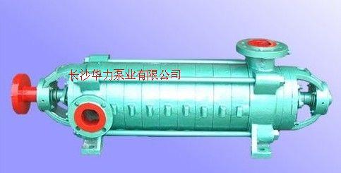 礦用D型臥式多級泵 礦用多級泵廠家