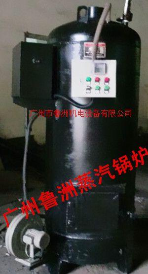 佛山蒸汽鍋爐;燃油蒸汽鍋爐