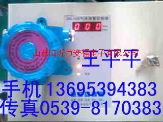 液氨检测仪,液氨测漏仪