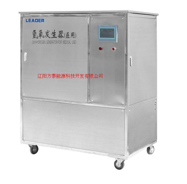 供应TSH-VIII 氢氧发生器