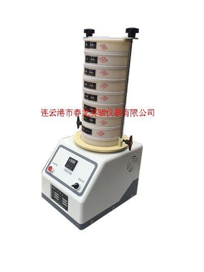 实验筛分机,土壤筛分机