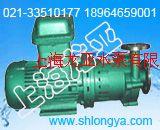 CQG耐高温磁力泵 耐高温水泵